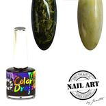 Urban Nails Color Drops  18